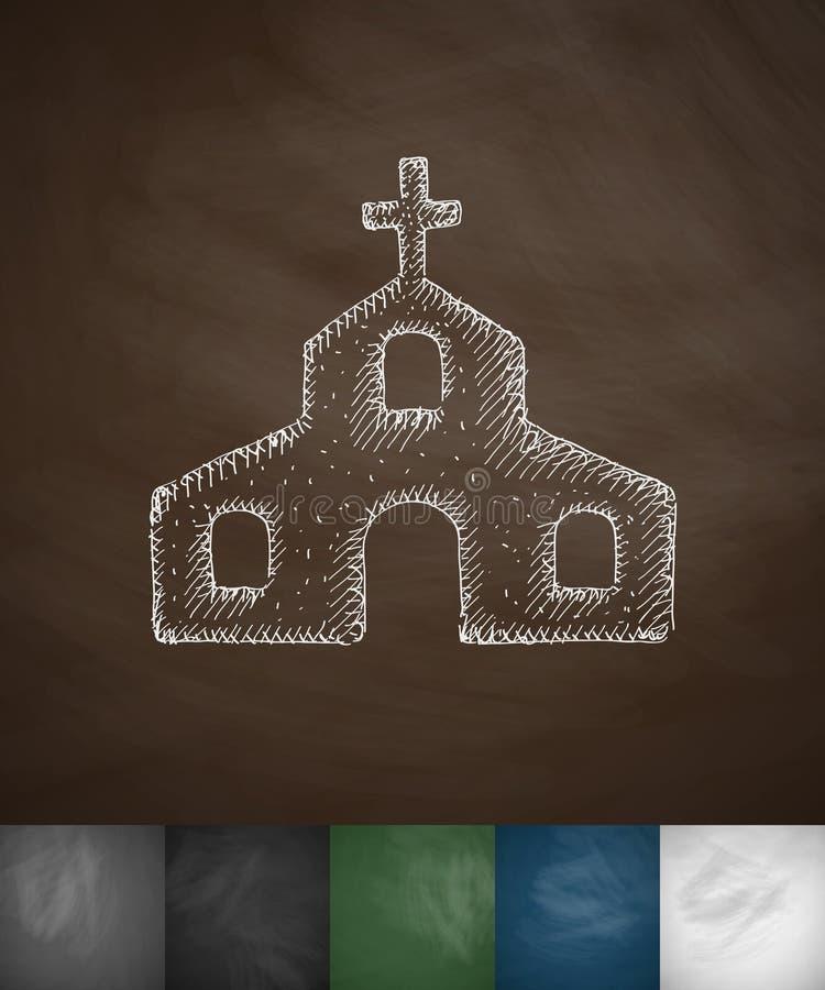Church icon. Hand drawn vector illustration. Chalkboard Design royalty free illustration