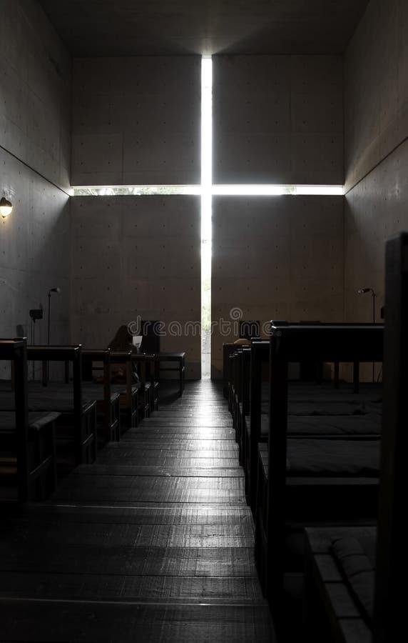 Church Of The Light, In The City Of Ibaraki, Osaka Stock Photos
