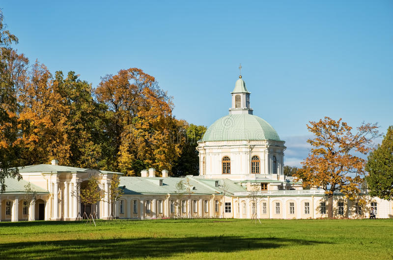 Church Of Menshikov Palace In Lomonoisov In Autumn Stock Photos