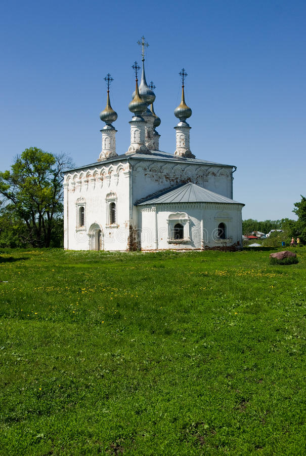 Download Church And Out-of-the-way Place. Stock Image - Image: 9641903