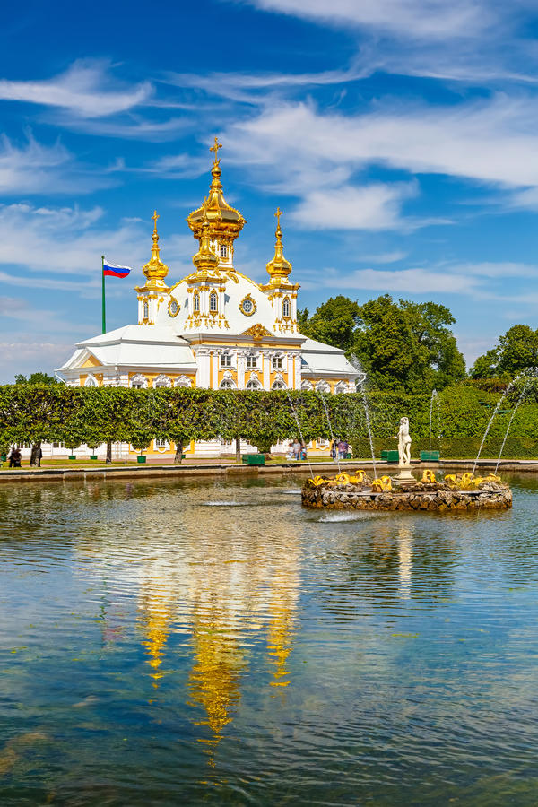 Download Church In Peterhof, St Petersburg Stock Photo - Image: 38418384