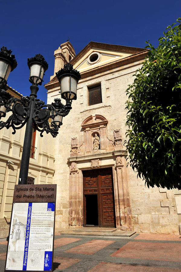 Church of Santa Maria del Prado named Merced, Ciudad Real, Spain. Baroque facade of the church of The Mercy in Ciudad Real, Castilla la Mancha, Spain royalty free stock photos