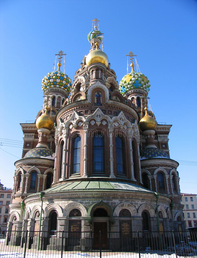 Download Church Of The Savior On Blood Stock Photo - Image: 23709890