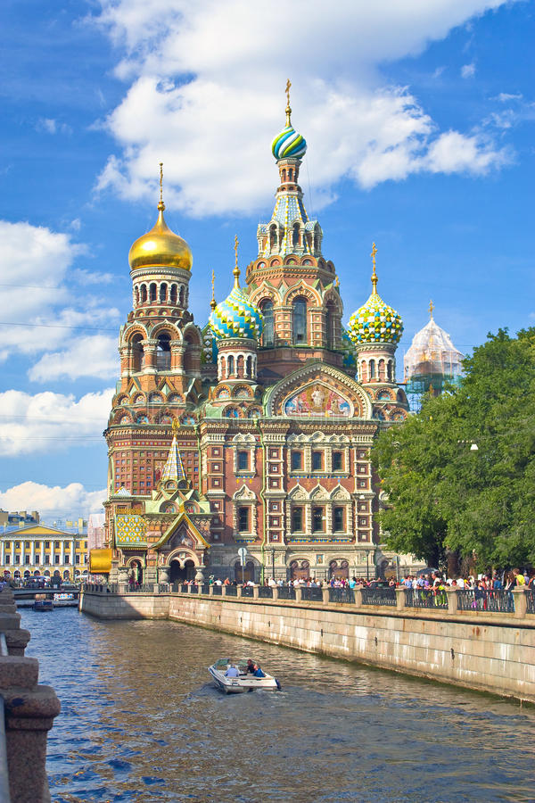Download Church Of The Savior On Spilled Blood Stock Image - Image: 11811675