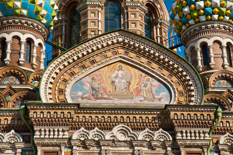 Download The Church Of The Savior On Spilled Blood Stock Image - Image: 24759843