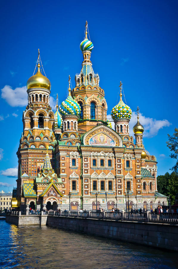 Download Church Of The Savior On Spilled Blood Royalty Free Stock Images - Image: 26744349
