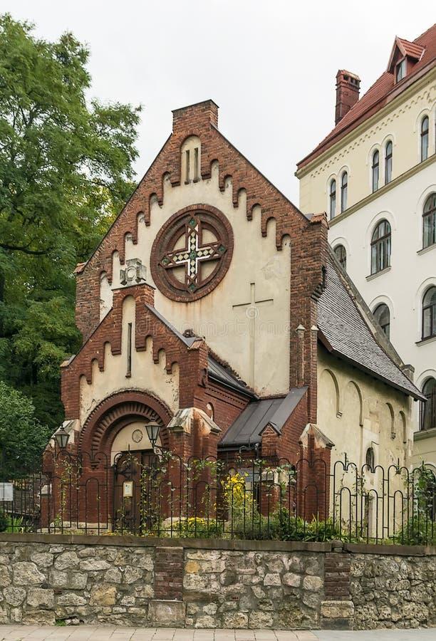 Church of St.John the Baptist, Lviv stock photo