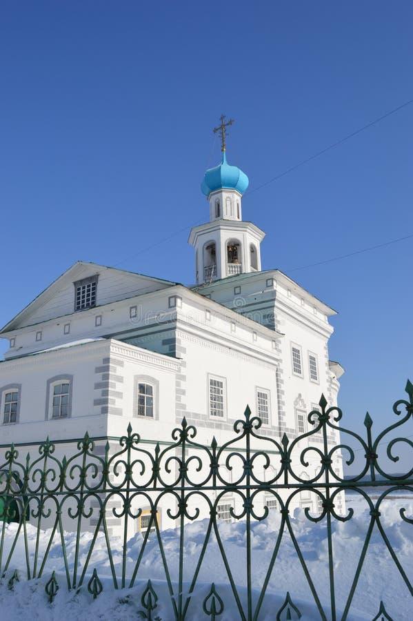 Church of St. John the Divine. Russia.Cherdyn.(Perm region) stock images