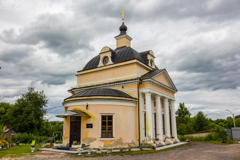 The Church of St. Nicholas the end of the 18th century. The temple complex of the estate Grabtsevo royalty free stock photography