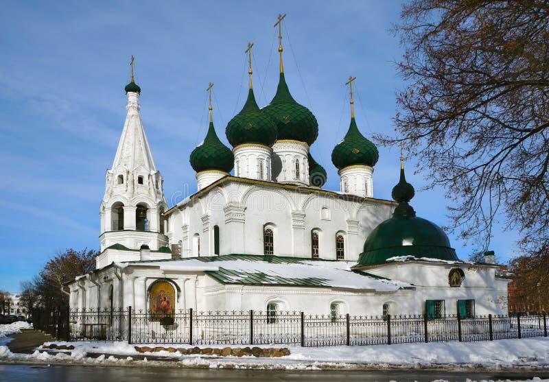 Church in Yaroslavl, Russia royalty free stock photography