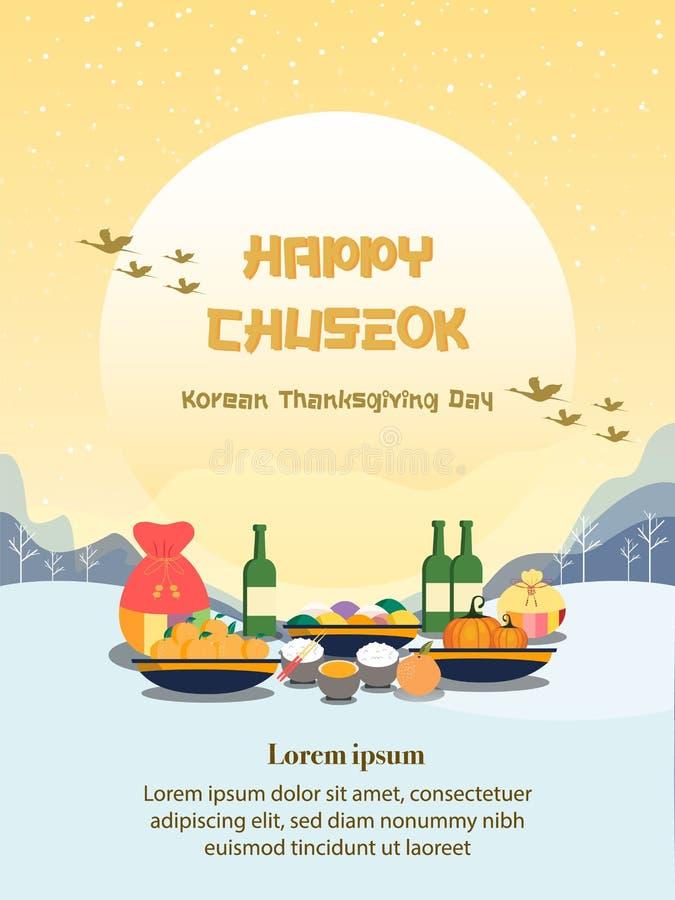 Chuseok横幅设计 在满月视图背景的柿树 皇族释放例证