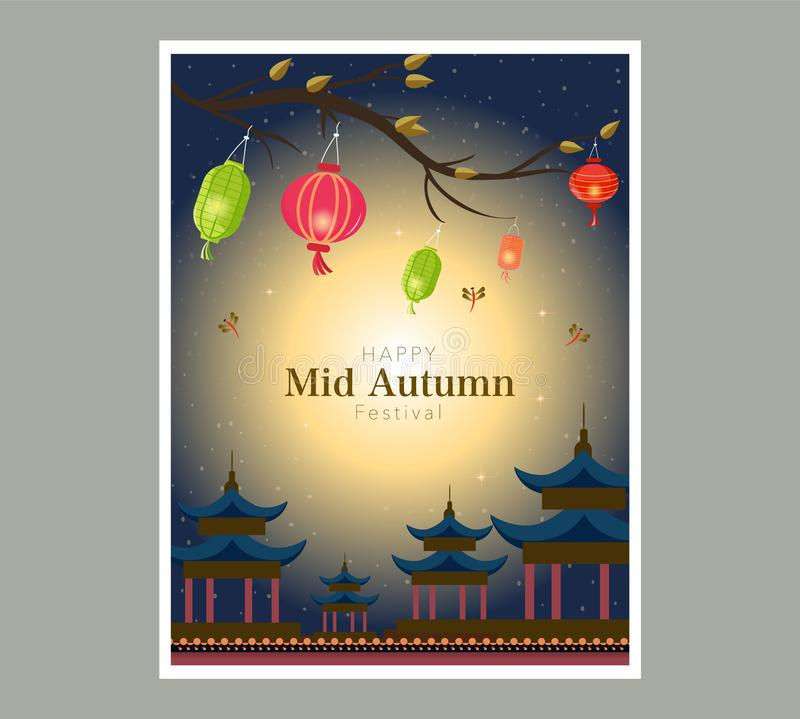 Chuseok banner design.persimmon tree on full moon view background.  royalty free illustration