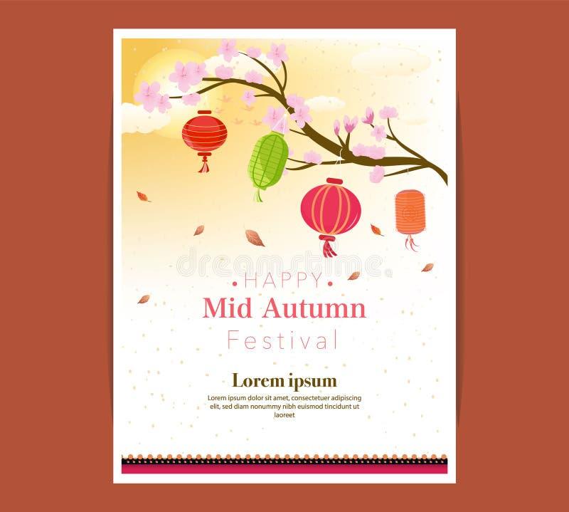 Chuseok banner design.persimmon tree on full moon view background.  vector illustration