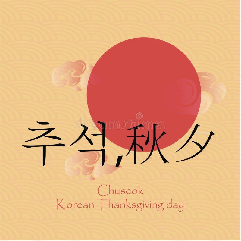 Chuseok, día de la acción de gracias de Corea, vector de la caligrafía stock de ilustración