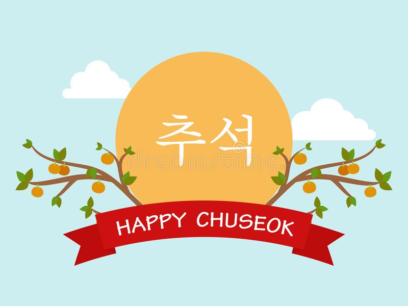Chuseok eller Hangawi koreansk tacksägelsedag royaltyfri illustrationer