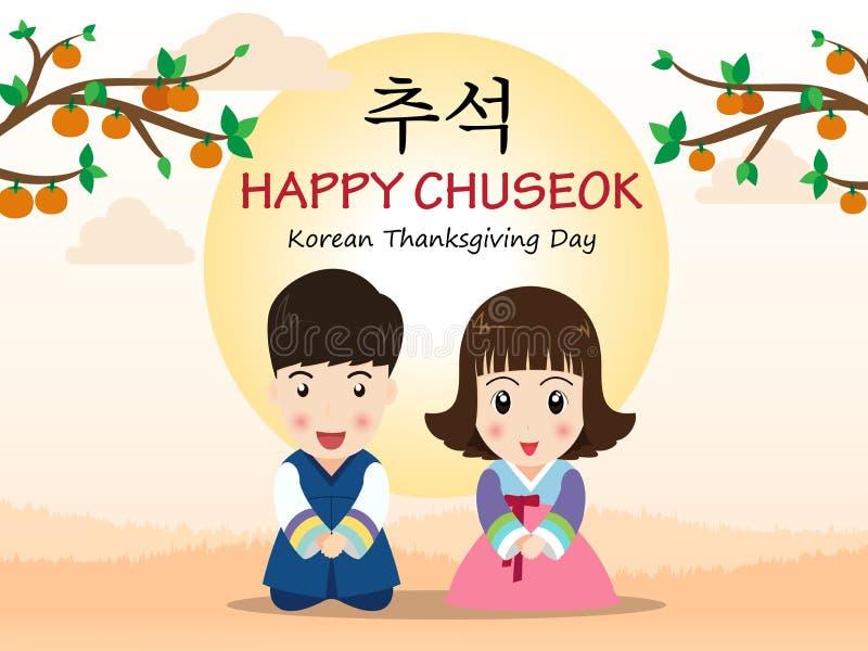 Chuseok lub Hangawi dziękczynienia Koreański dzień ilustracja wektor