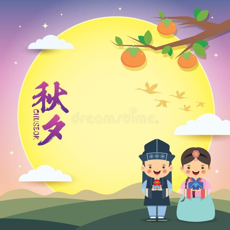 Chuseok lub Hangawi - Koreański dziękczynienie ilustracja wektor