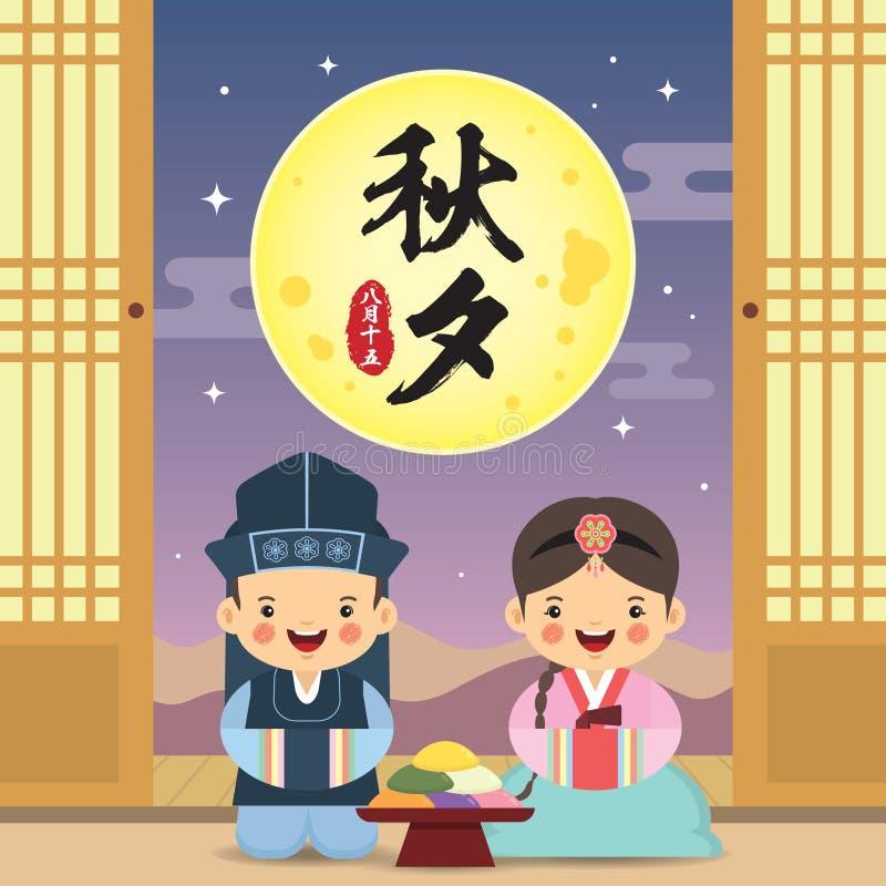 Chuseok lub Hangawi - Koreański dziękczynienie ilustracji