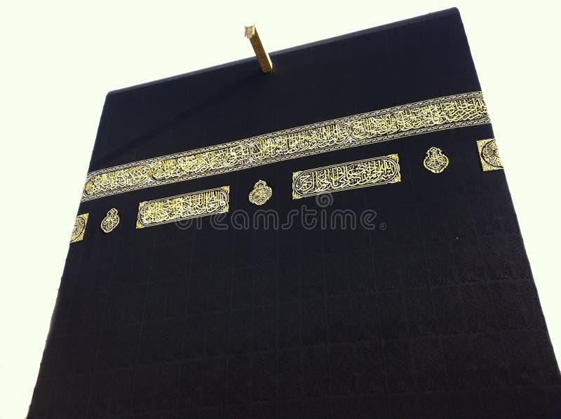 Ciérrese para arriba de Kaabah en La Meca imagen de archivo