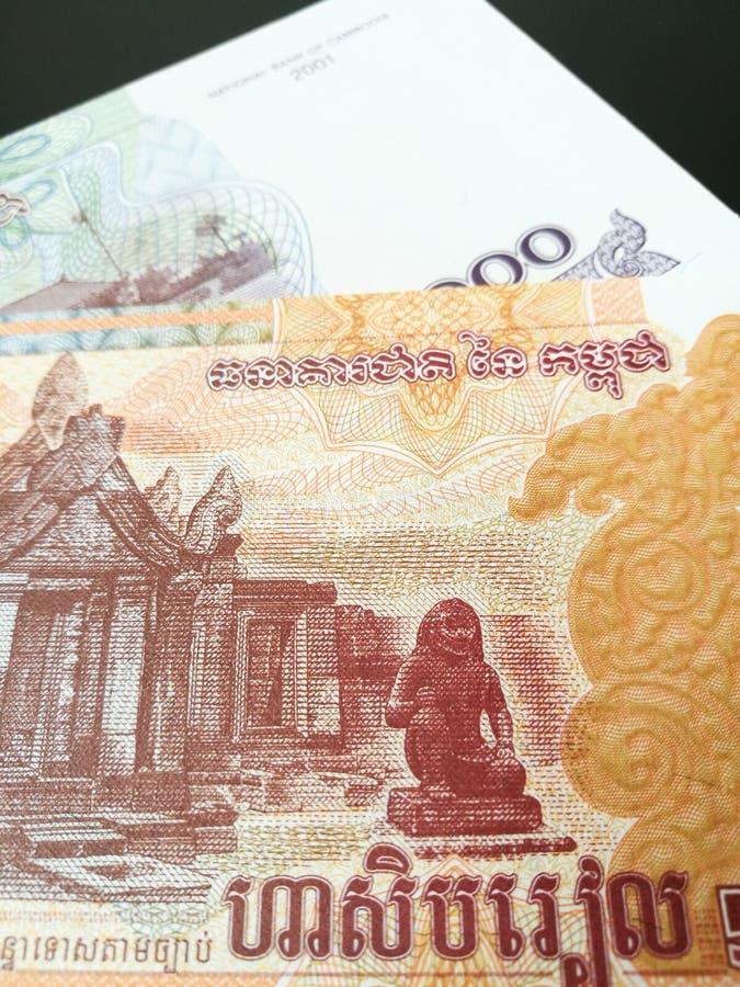 Ciérrese para arriba de rieles camboyanos foto de archivo