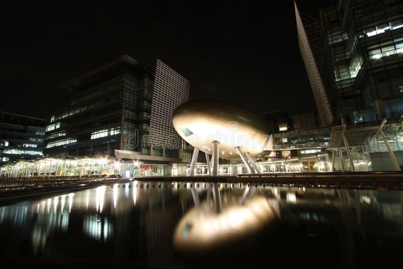 Ciência de Hong Kong e parque de tecnologia na noite fotografia de stock royalty free