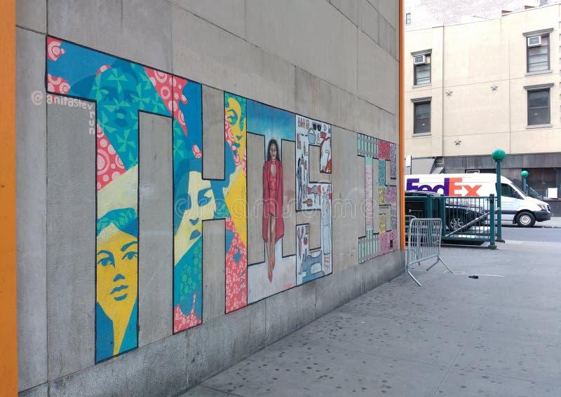Ciò è, Chelsea Wall Mural, New York, U.S.A. fotografie stock