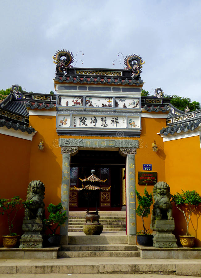 Ci hui jing的元寺庙 免版税库存照片