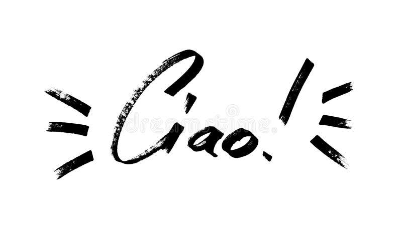 Ciao - Nowożytny kaligrafii literowanie ilustracji