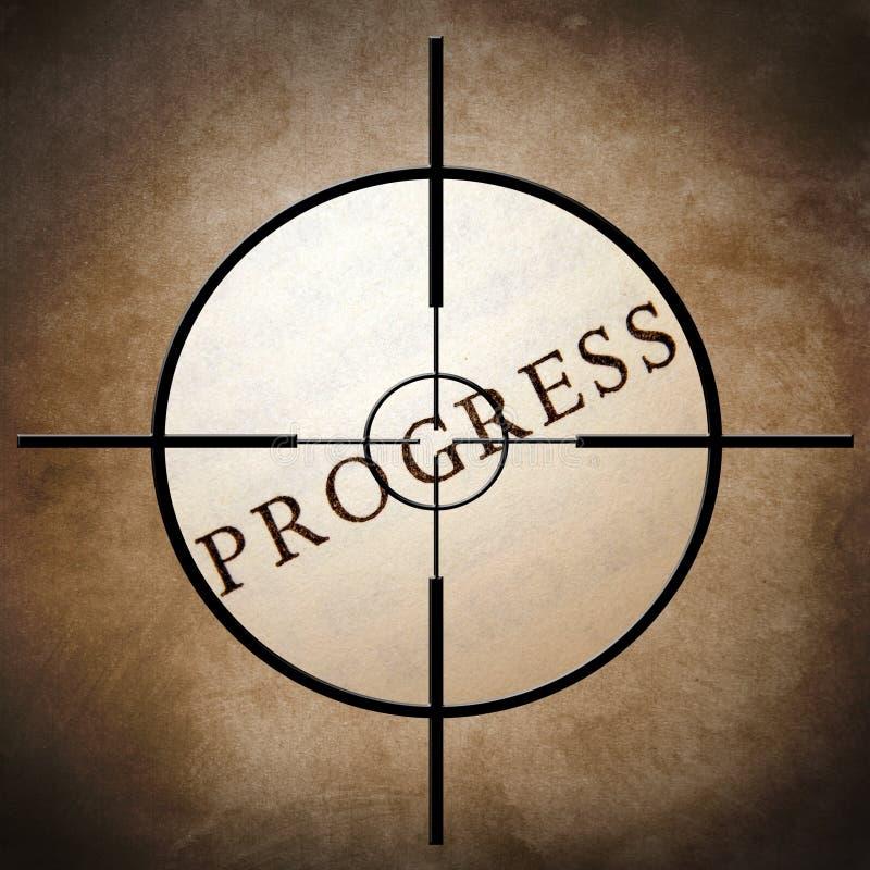 Cible de progrès illustration libre de droits