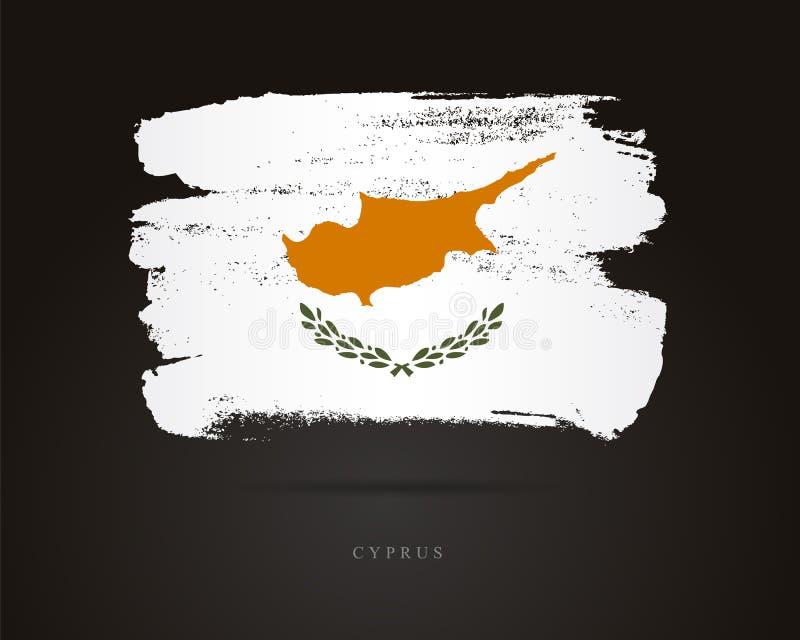 cibory flagę Abstrakcjonistyczny pojęcie ilustracji