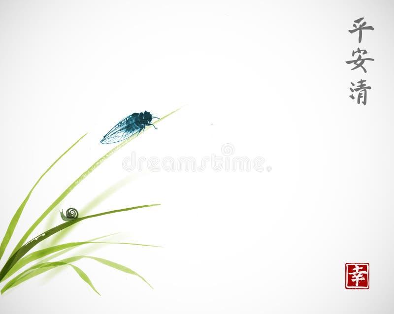Cicala e piccola lumaca sulle foglie di erba Sumi-e orientale tradizionale della pittura dell'inchiostro, u-peccato, andare-hua G royalty illustrazione gratis