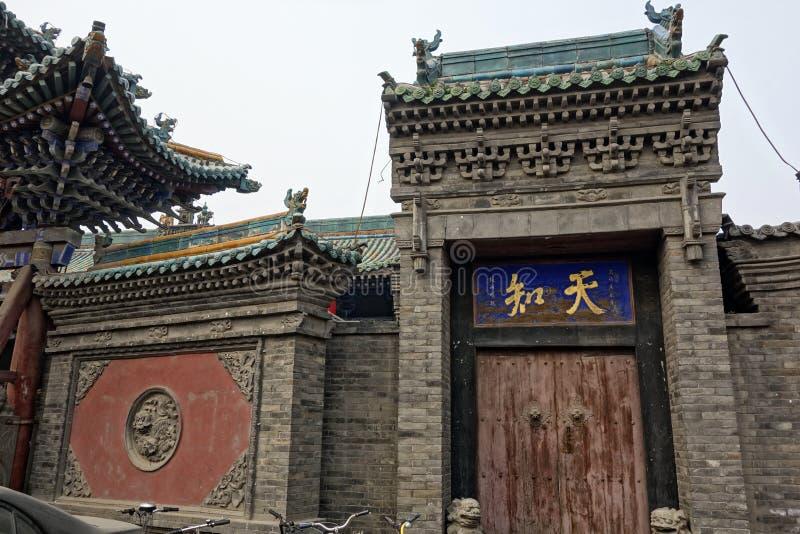 Cidade antiga de Pingyao fotos de stock royalty free