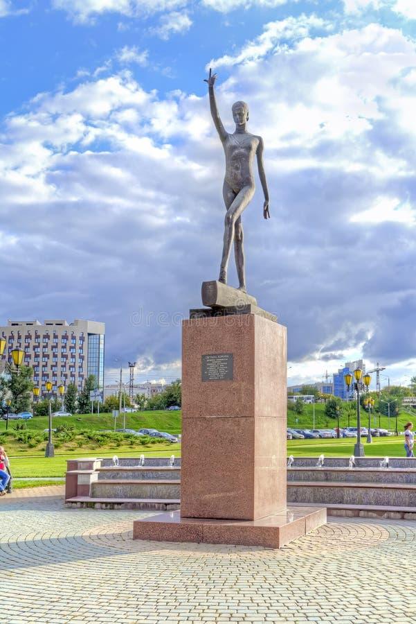 Cidade Belgorod Escultura de Svetlana Khorkina imagem de stock