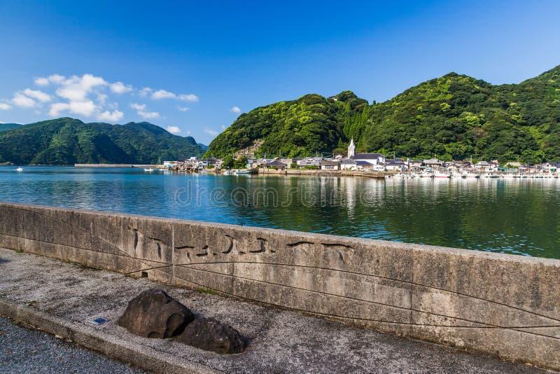 Cidade bonita de Sakitsu em Amakusa, Kyushu, Japão imagens de stock
