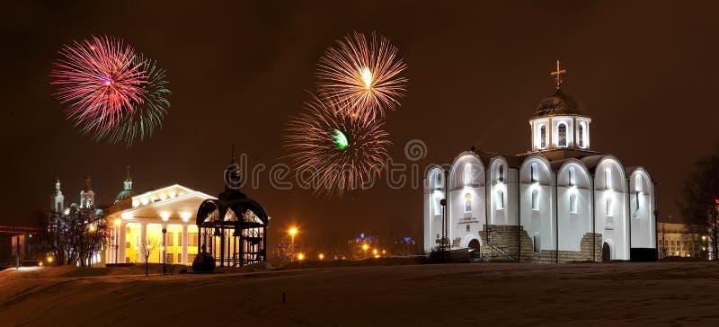 A cidade da noite de Vitebsk imagens de stock