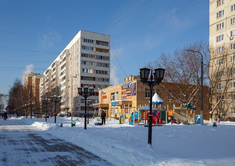 Cidade de Balashikha no inverno Região de Moscovo, Rússia foto de stock royalty free
