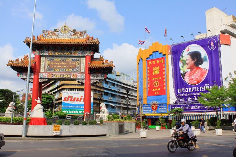 Cidade de Banguecoque China imagem de stock