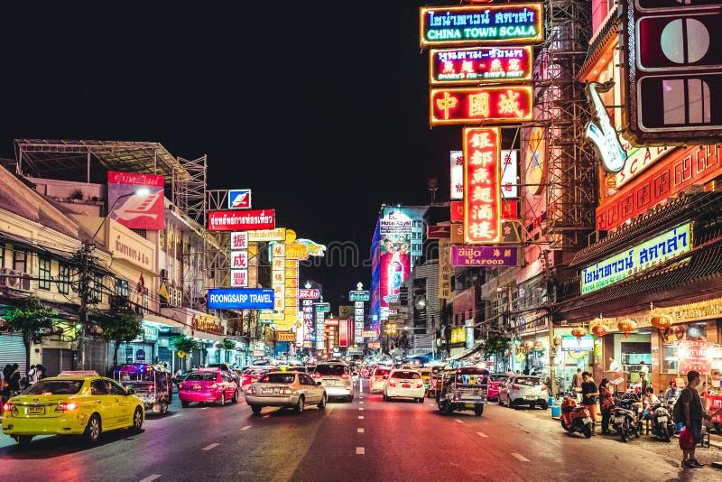 Cidade de China foto de stock