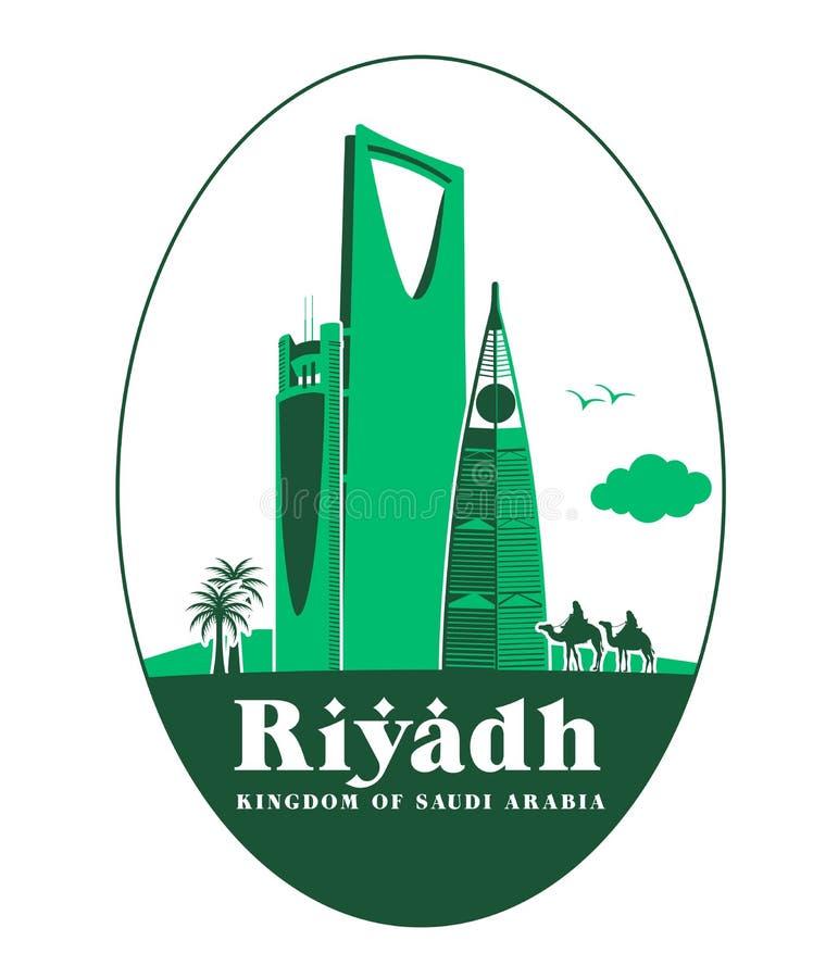 Cidade de construções famosas de Riyadh Arábia Saudita ilustração stock