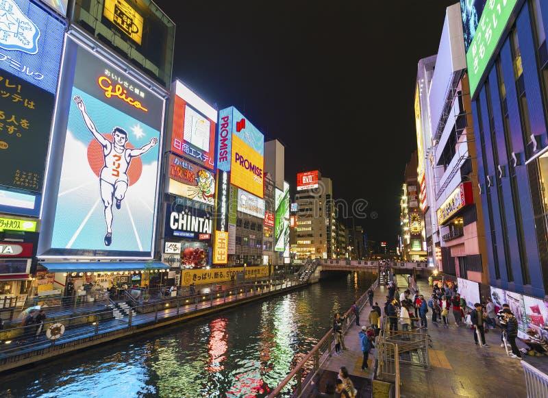 Cidade de Osaka, Japão imagens de stock royalty free