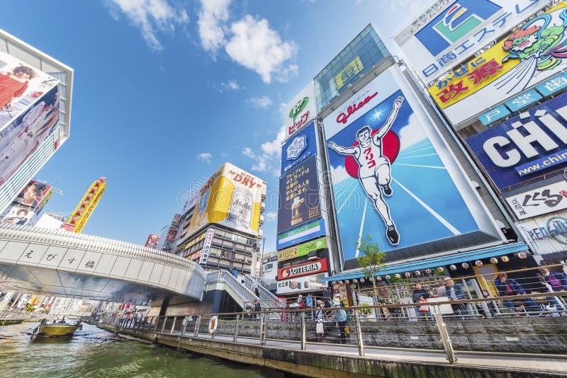 Cidade de Osaka, Japão foto de stock royalty free