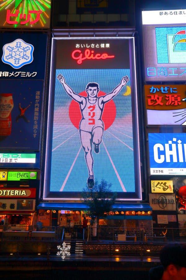 Cidade de Osaka, Japão foto de stock