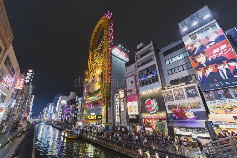 Cidade de Osaka, Japão imagem de stock