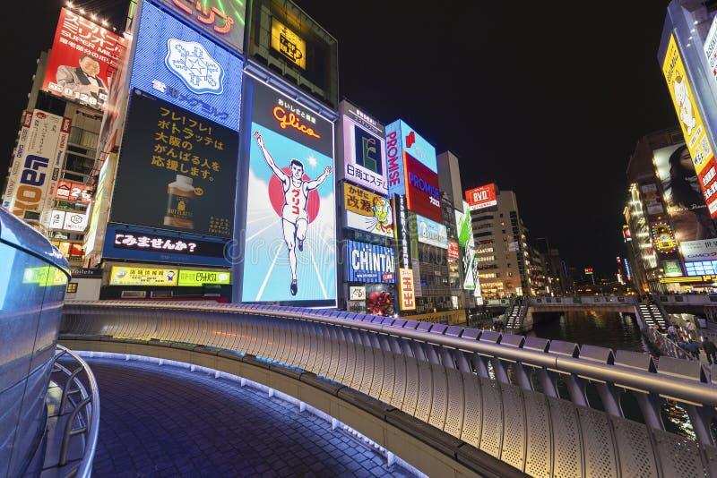Cidade de Osaka, Jap?o fotografia de stock royalty free