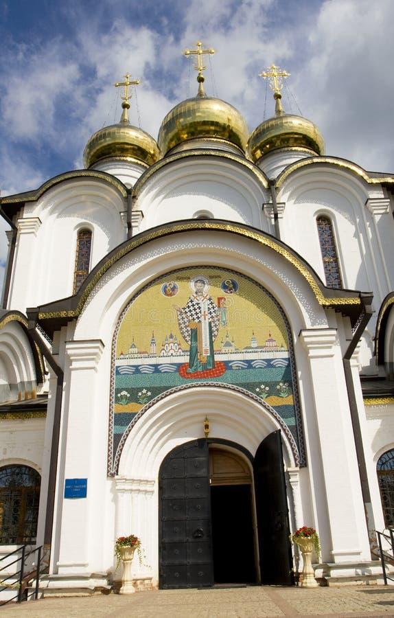 Cidade de Pereslavl-Zalessky, Rússia foto de stock royalty free
