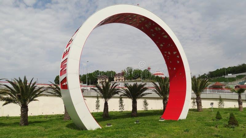 Cidade de Sochi Vila olímpica fotos de stock royalty free