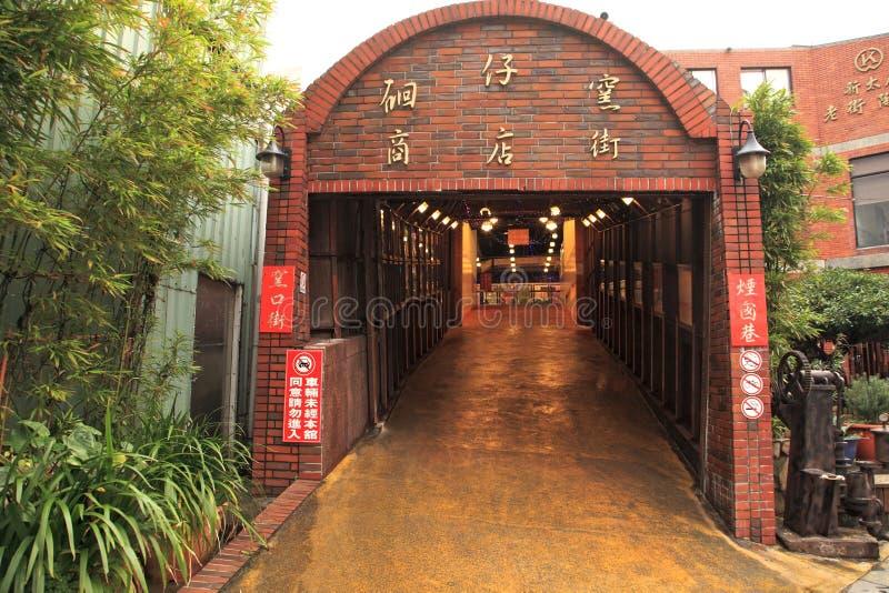 Cidade de Yingko em Taipei County foto de stock