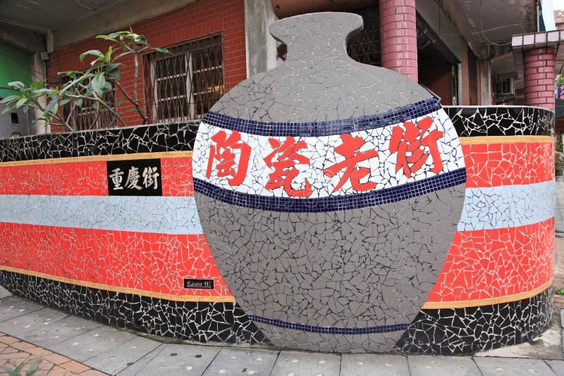 Cidade de Yingko em Taipei County imagem de stock royalty free