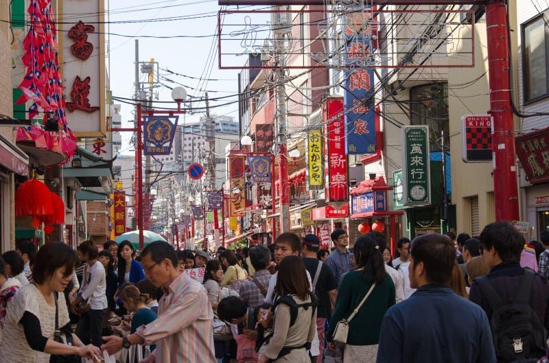 Cidade de Yokohama China fotografia de stock