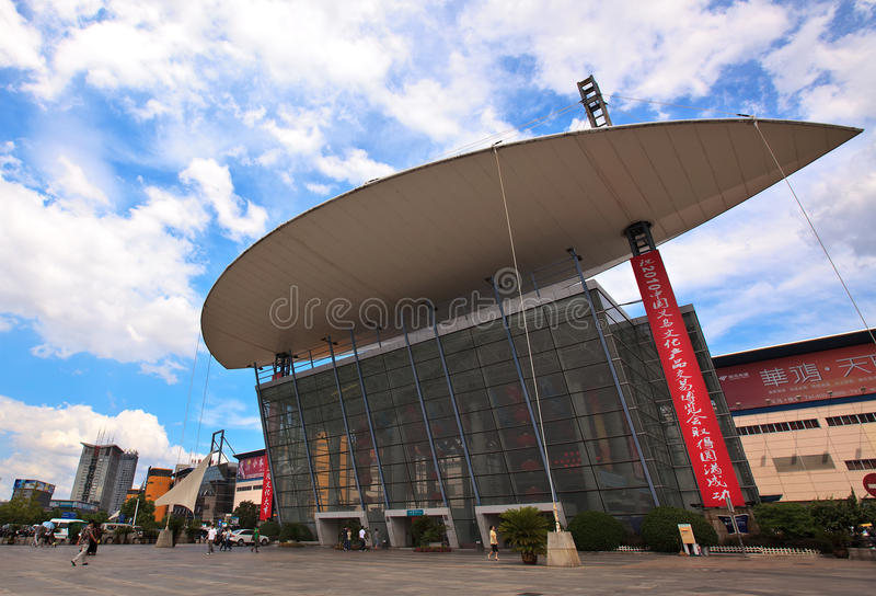 Cidade do comércio internacional de Yiwu fotos de stock